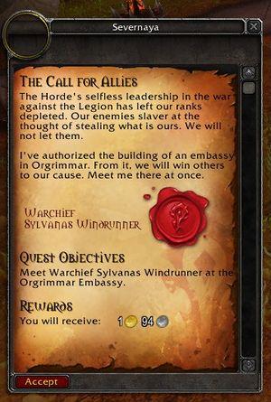 The Call for Allies (Horde).jpg