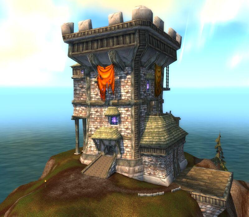 File:Shadowfang Tower.jpg