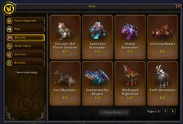 In-Game Store - Wowpedia - Your wiki guide to the World of