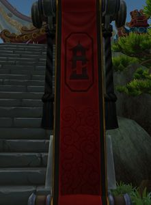 Banner of the Broken Temple.jpg