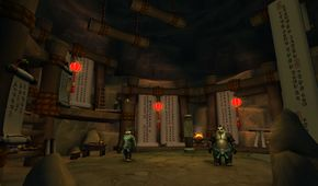 Tushui Pandaren - Wowpedia - Your wiki guide to the World of