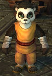Image of Ku-Mo