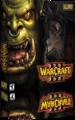 War3Box orc.png