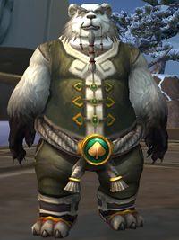 Image of Wanderer Chu