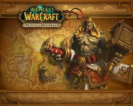 Mists of Pandaria Pandaria loading screen.jpg