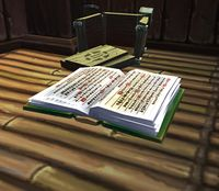 Image of Farmer's Journal
