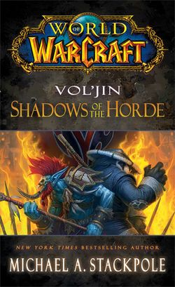 Shadows-of-the-horde-cover-full.jpg