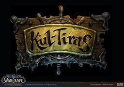 Kul Tiras logo.jpg