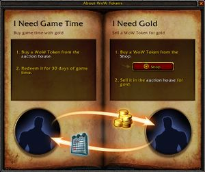 Wow Token Wowpedia Your Wiki Guide To The World Of Warcraft
