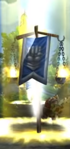 Image of Blessed Banner