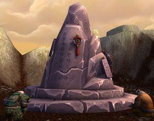Shrine of Dreaming Stones.jpeg