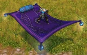 Leywoven Flying Carpet.png