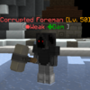 CorruptForeman.png