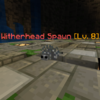 WitherheadSpawn.png