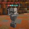 ExtinguishedHusk.png