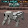 ChalkyKanter.png