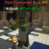 MadExplorer(Butcher).png