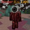 Blinder.png