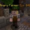 AngryFarmer.png