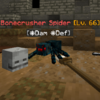 BonecrusherSpider.png