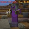 EaterOfLight(Lvl110).png