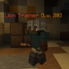 LionTrainer.png