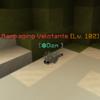 RampagingVelotante.png