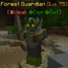 ForestGuardian.png