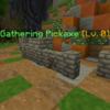 GatheringPickaxeMob.png