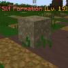 SiltFormation.png