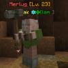 Merlug.png
