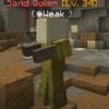 SandGolem(Ranged).png