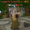 LegendGuard(Alex,AHunter'sCalling).png