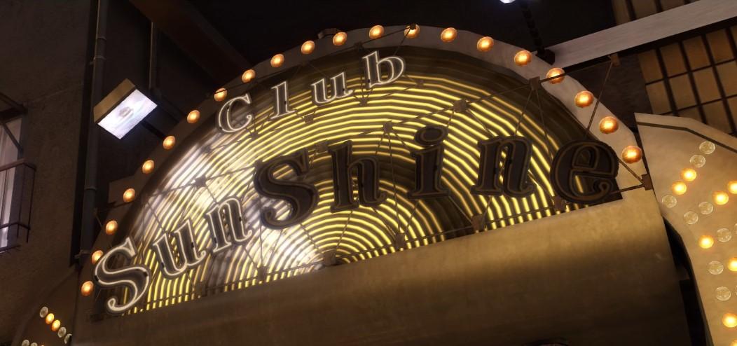 Yakuza 0 telephone club
