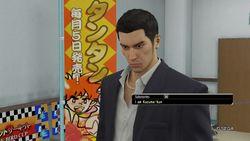 I am Kazuma-kun.jpg