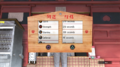 Yakuza 6 SS 1 11.png