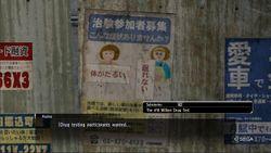 The ¥10 Million Drug Test.jpg