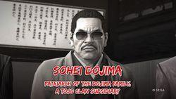 Sohei Dojima.jpg