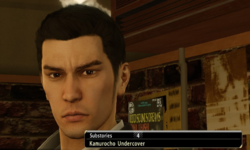 Kamurocho Undercover.png