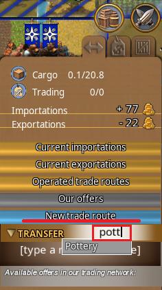 Trade2.png