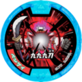 Benkei Soultimate.png