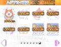 Yo-Kai Pad Screenshot 29.PNG