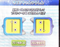 Yo-Kai Pad Screenshot 20.PNG