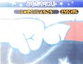 Yo-Kai Pad Screenshot 22.PNG