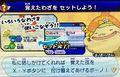 Yo-Kai Watch Busters Instructions 6.jpg