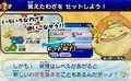 Yo-Kai Watch Busters Instructions 5.jpg