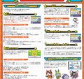 Yo-kai Busters Red 3DS Manual Back Scan.jpg