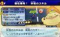 Yo-Kai Watch Busters Instructions 9.jpg