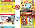 Yo-kai Buster DX U iOS game insert stickers Scan.jpg