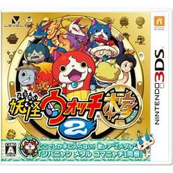 Yokai Watch 2 Honke.jpg
